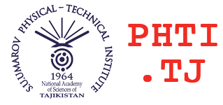 S.U.Umarov Physical-Technical Institute of the Academy of Sciences of the Republic of Tajikistan