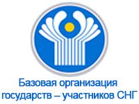 Физико-технический институт им. С.У.Умарова Академии наук Республики Таджикистан