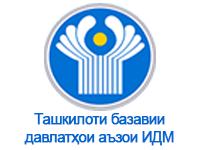 Институти физикаю техникаи ба номи С.У. Умарови Академияи илмҳои Ҷумҳурии Тоҷикистон